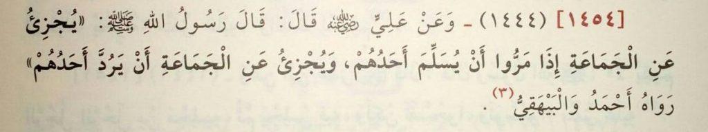 Kitabul Jami' Bab Adab Hadits ke-8