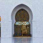 Memperbaiki Bacaan Surat Al-Fatihah