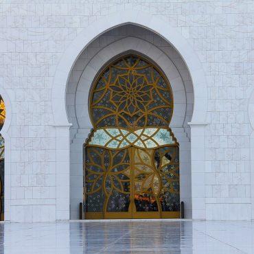 Memperbaiki Bacaan Al-Fatihah: Syaikh Harits al-'Arjaliy