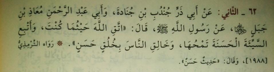 Riyadhush Shalihin Hadits No. 62
