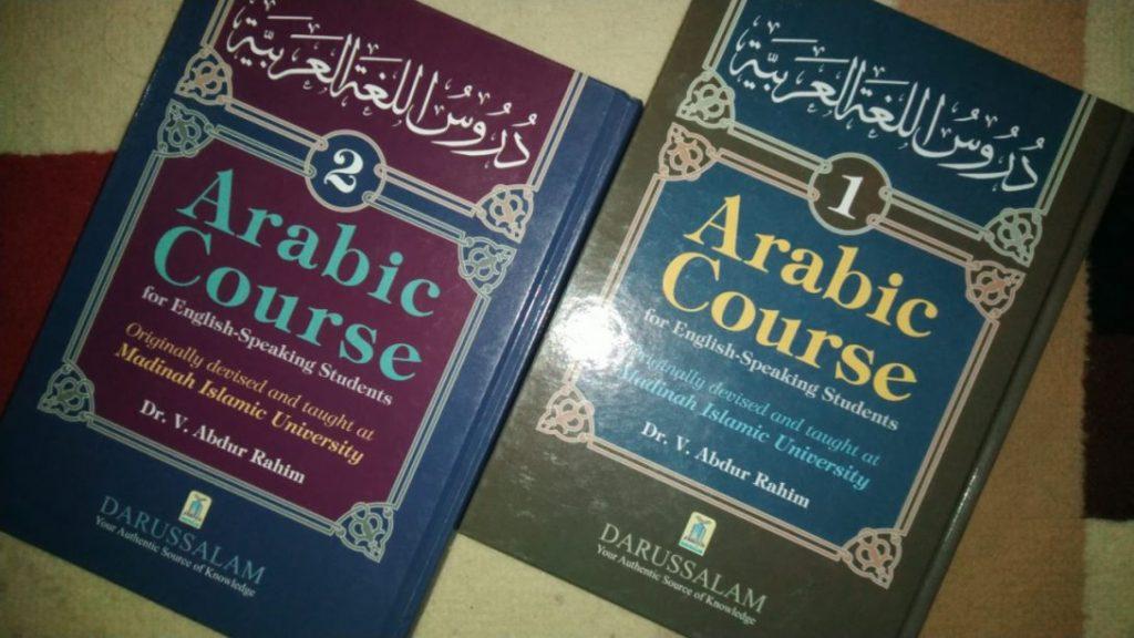 Durushul Lughah Jilid 1 dan 2