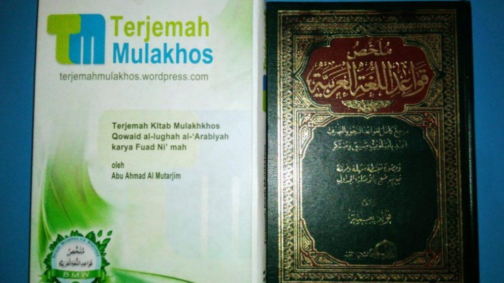 Kitab Mulakhos dan Terjemahan